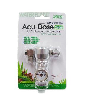 ISTA - Acu-Dose CO2 Pressure Regulator (360) - 00587