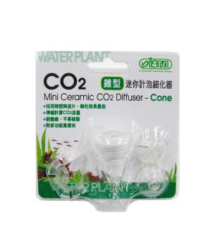 ISTA - Mini Ceramic CO2 Diffuser - Cone - 00685