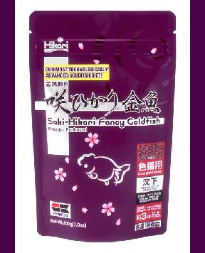 Hikari - Saki-Hikari Fancy GF Color