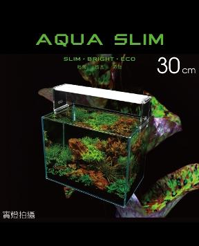 Ista - Aqua Slim LED Light 12