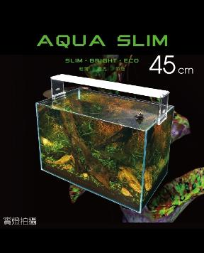 Ista – Aqua Slim LED Light 18